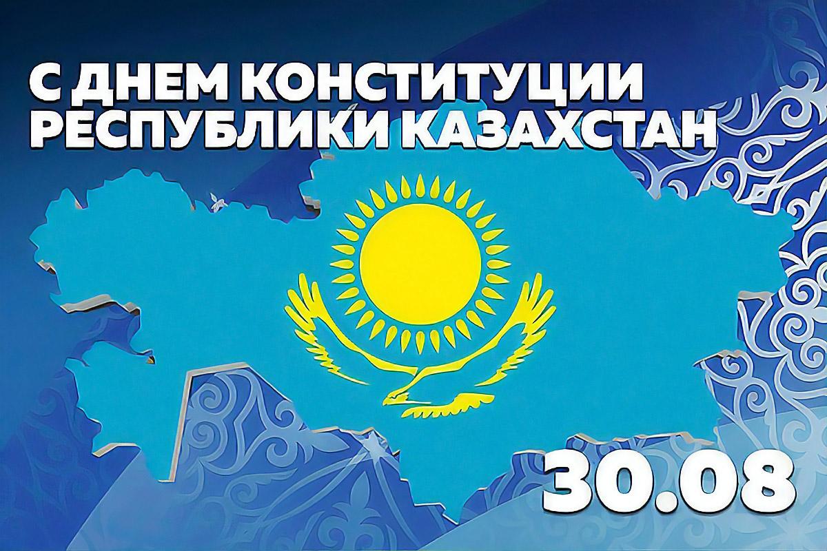 Картинки поздравления с днем конституции республики казахстан, береза